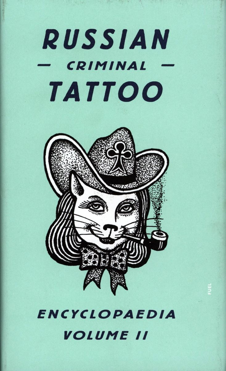 Russian criminal tattoo Encyclopaedia Vol. 2 по 1 285.00 руб от ScrapBerry's,США
