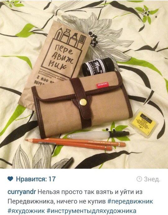 Канцелярские товары новослободская