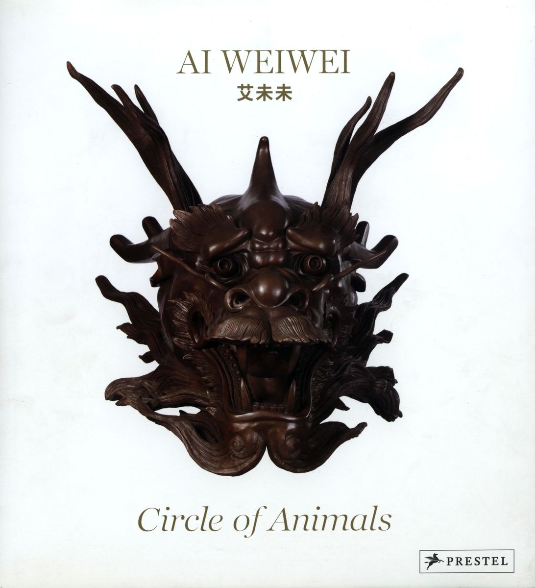 Ai Weiwei:Circle of animals по 1 500.00 руб от изд. Prestel