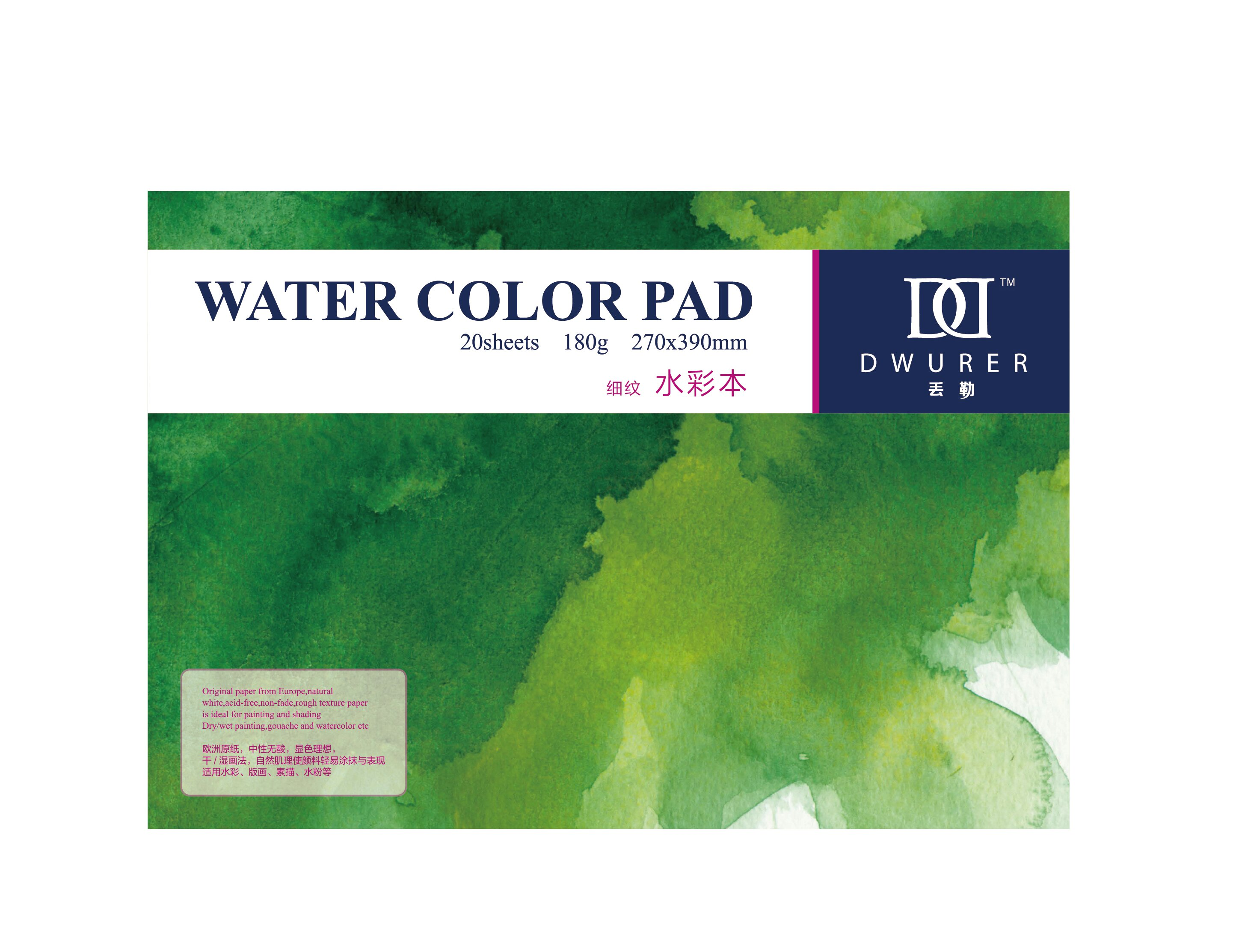 Альбом для акварели DWURER WATERCOLOR PAD 180г/кв.м 270х390мм 20л склейка по 399.00 руб от Potentate