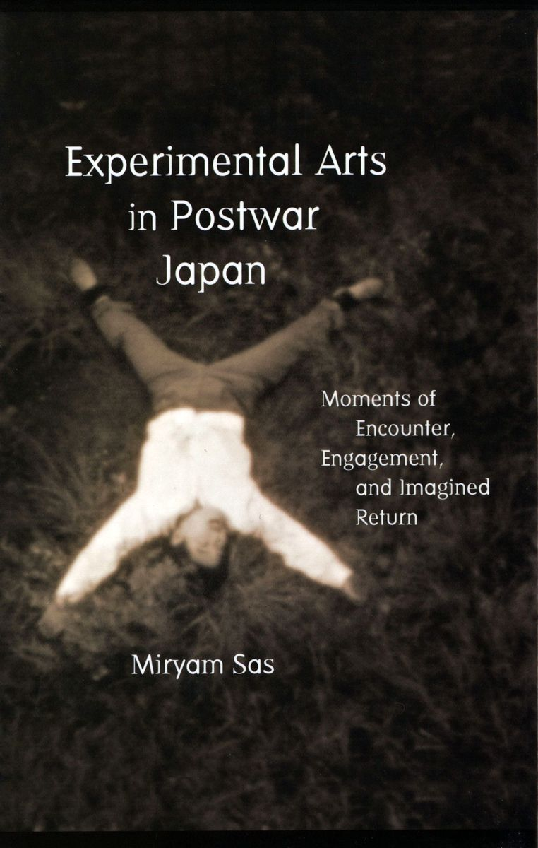 Experimental Arts in postwar Japan по 1 500.00 руб от изд. Yale