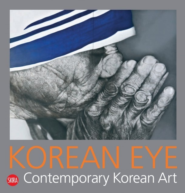 Korean Eye: Contemporary Korean Art по 2 475.00 руб от изд. Skira Editore