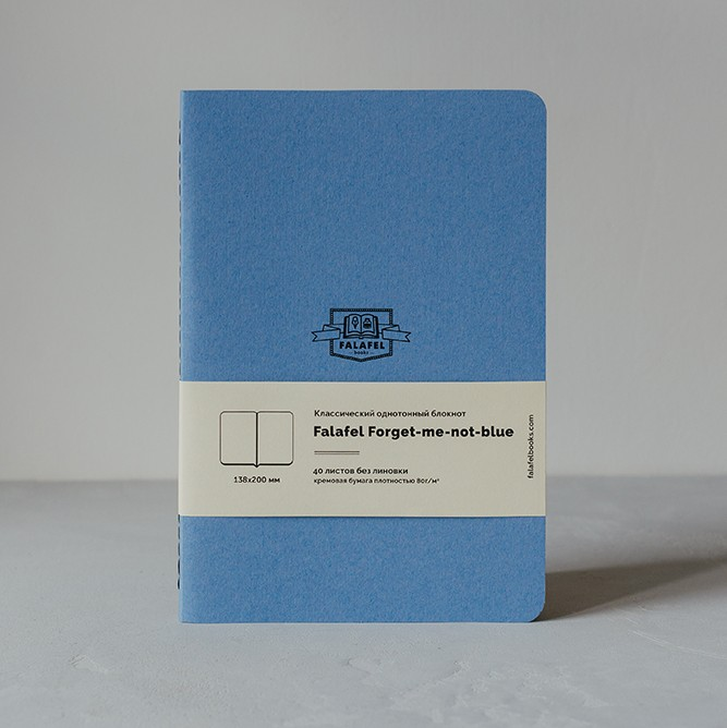 Скетчбук FALAFEL FORGET-ME-NOT-BLUE 80г/кв.м 138х200мм 40л. по 340.00 руб от Falafel books