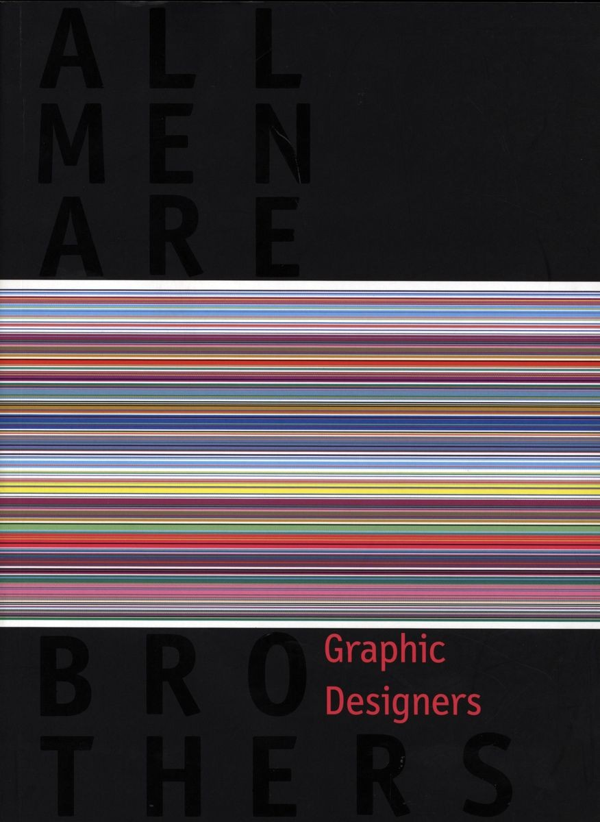 All Men are Brothers/ Graphic Designers по 2 083.00 руб от изд. Tectum