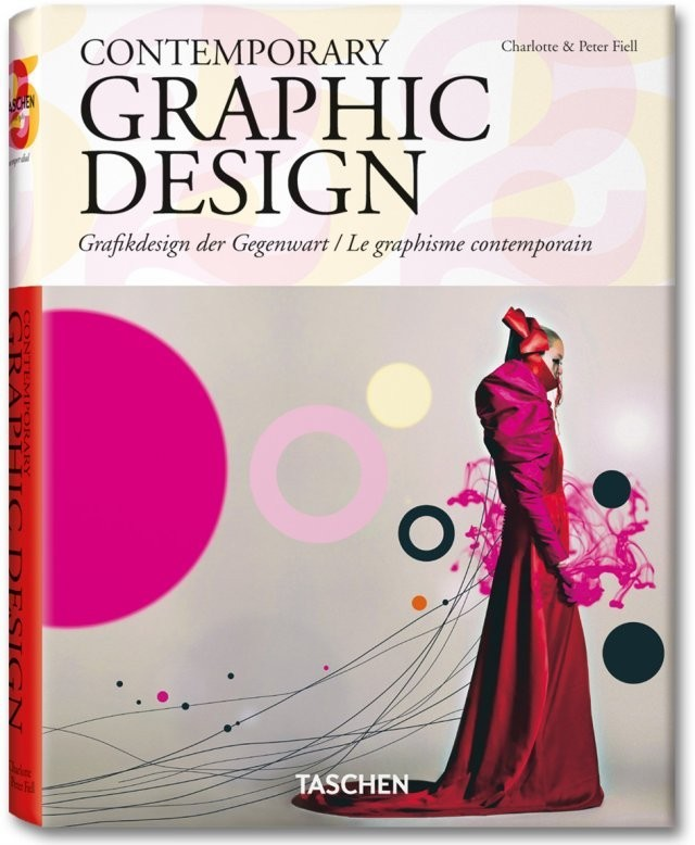 Contemporary Graphic Design по 750.00 руб от изд. Taschen