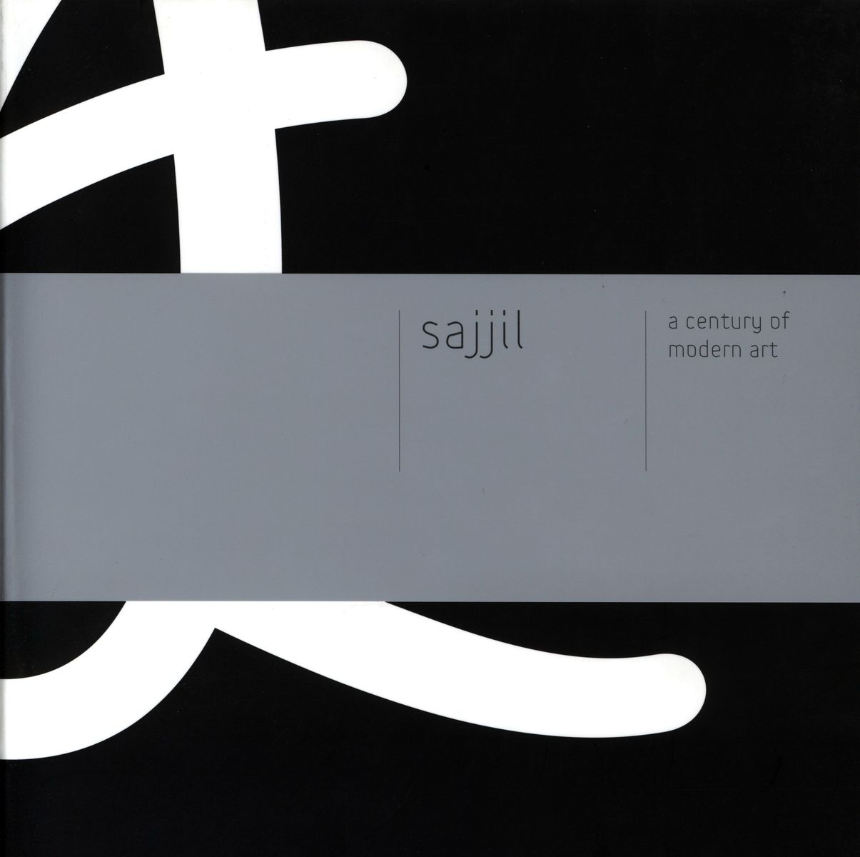 Sajjil. A Century of Modern Art по 999.00 руб от изд. Skira Editore