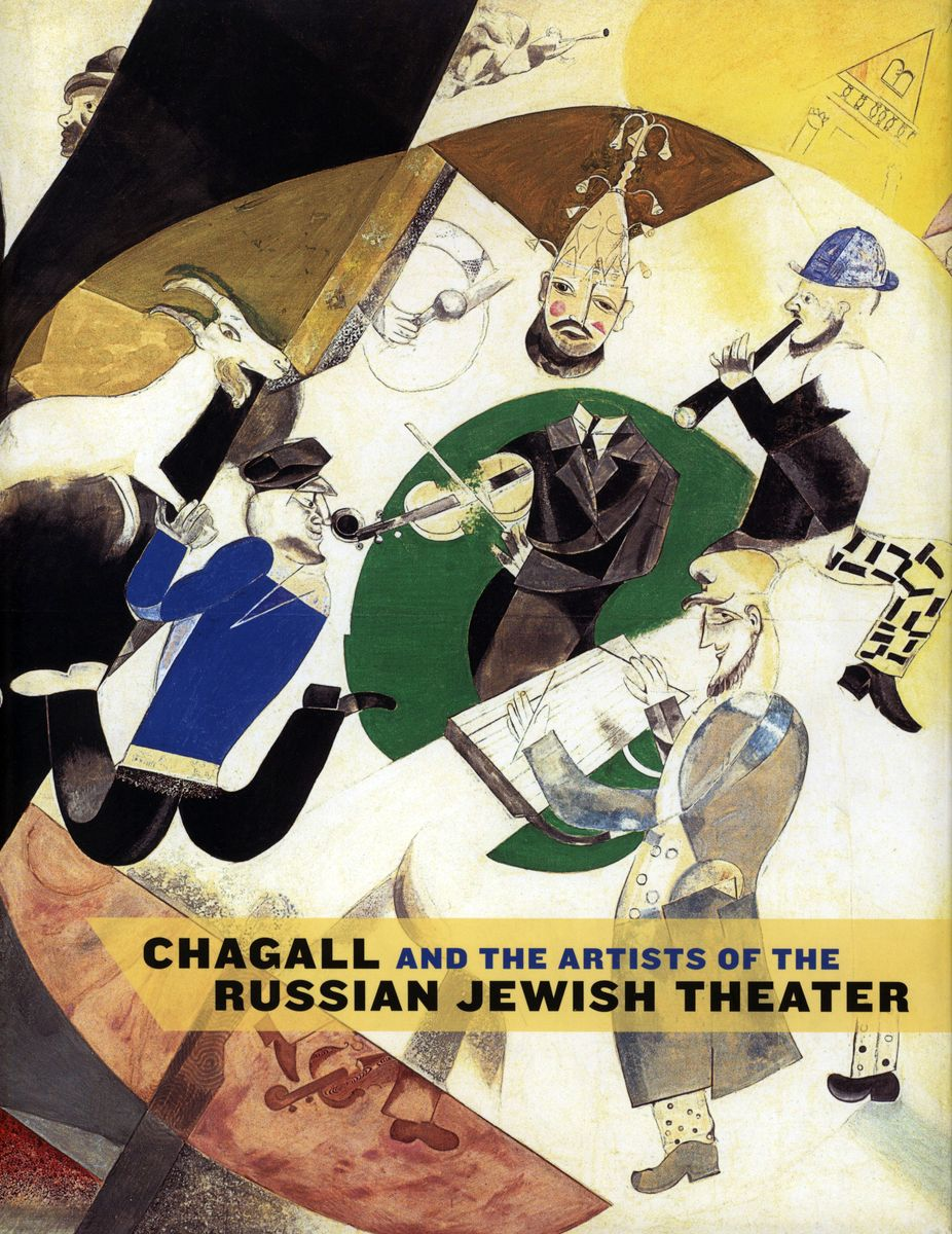 Chagall and the Artists of the Russian Jewish Theater по 2 297.00 руб от ScrapBerry's,США