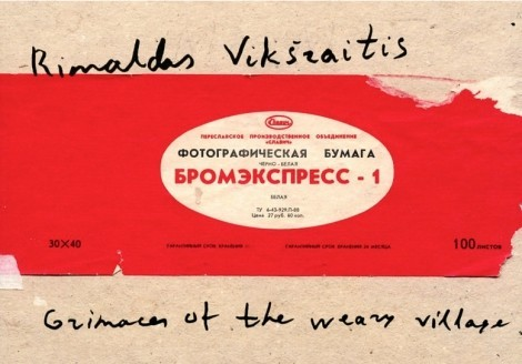 сер./Rimaldas Viksraitis:Grimaces of the Weary Village авт. англ. по 1 000.00 руб от изд. White Space Gallery