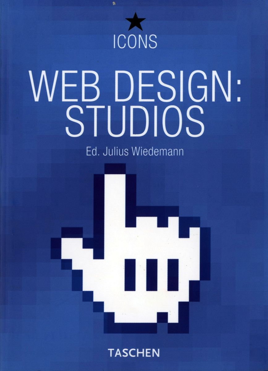 Web Design: Best Studios по 531.00 руб от изд. Taschen