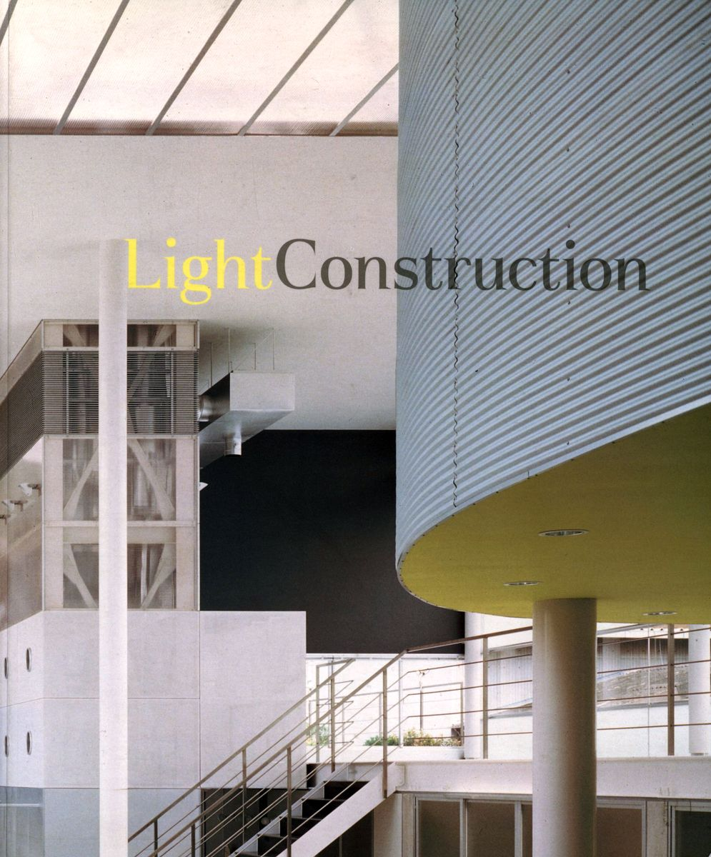 Light Construction по 959.00 руб от изд. The Museum of Modern Art, New York