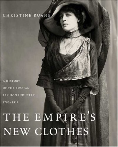 The empire's new clothes по 999.00 руб от изд. Yale