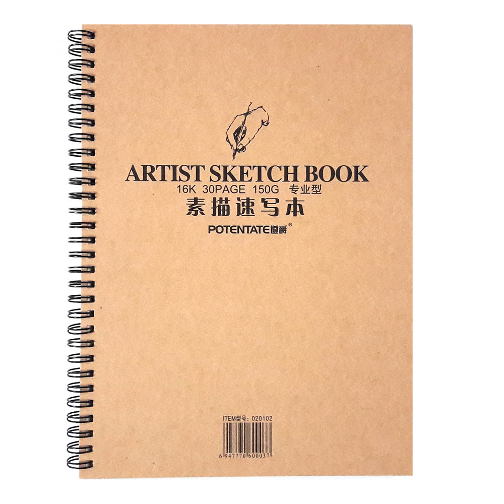 Скетчбук POTENTATE ARTIST SKETCH BOOK 150г/кв.м 190х260мм 30л на спирали по 270.00 руб от Potentate