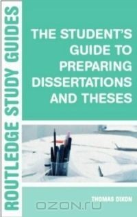 сер./The Student Guide to Preparing Dissertation and Theses авт.Allison англ. по 1 500.00 руб от изд. Taylor&Francis