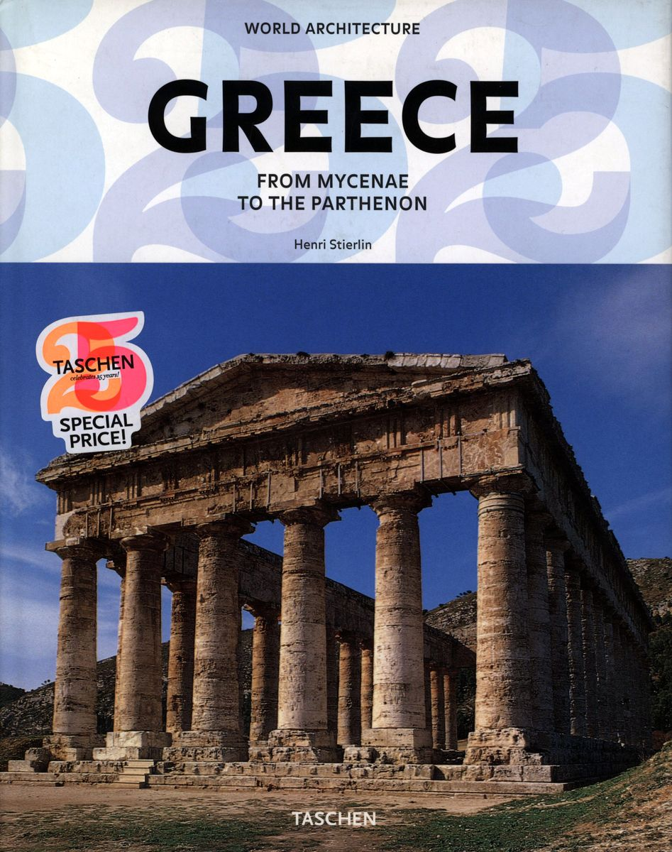 World Architecture - Greece по 748.00 руб от изд. Taschen