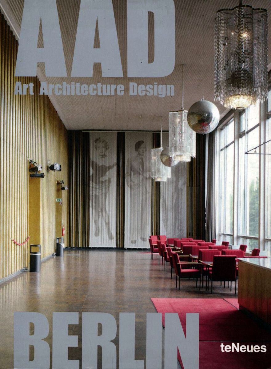 COOL Berlin. Art Architecture Design по 500.00 руб от изд. teNeues