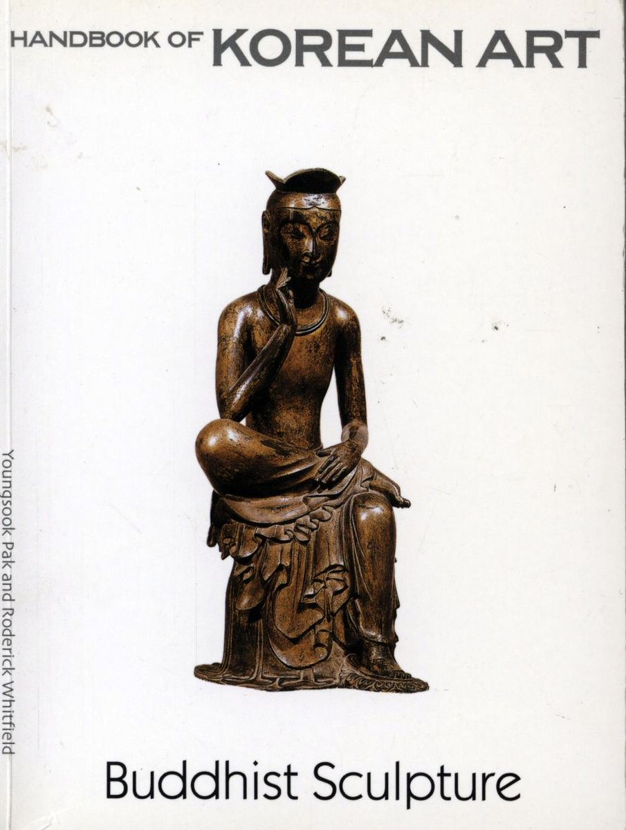 Buddhist Sculpture Handbook of Korean Art по 807.00 руб от изд. Laurence King