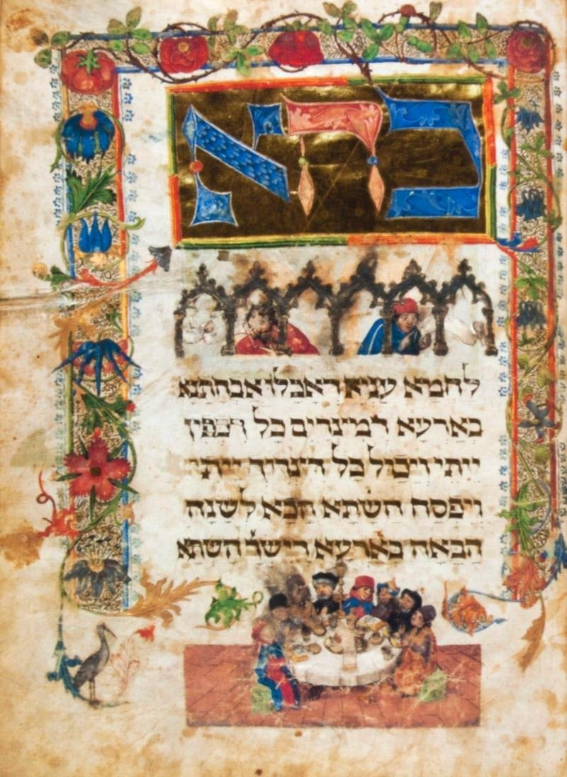 The Ashkenazi Haggadah. A Hebrew manuscript of the mid-15th century from the collections of The British Library written and illuminated by Joel Ben Simeon called Feibusch Ashkenazi, with a commentary attributed to Eleazer Be по 1 500.00 руб от изд. Thames&Hudson