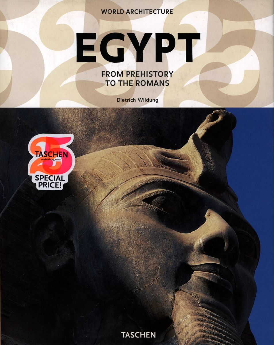 World Architecture - Egypt по 792.00 руб от изд. Taschen